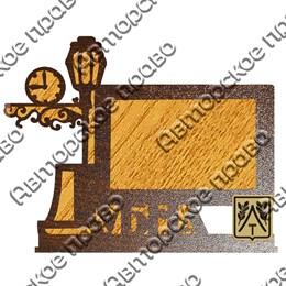 Фоторамка деревянная Фонарь с символикой вашего города