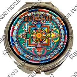 Зеркало серебро с символами Калмыкии