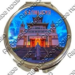 Зеркало серебро с достопримечательностями Калмыкии вид 2