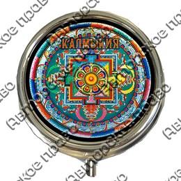 Таблетница круглая серебро с символами Калмыкии вид 1