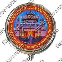 Таблетница круглая серебро с достопримечательностями Калмыкии вид 1