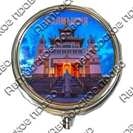 Таблетница круглая серебро с достопримечательностями Калмыкии вид 2