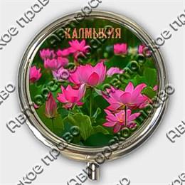 Таблетница круглая серебро с символами Калмыкии вид 2