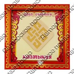 Панно квадратное 10х10 см красное с зеркальной деталью вид 4 с символами Вашего города