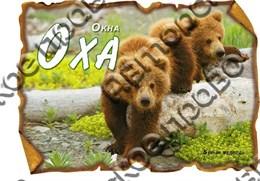 Магнит 1-слойный свиток Медведи  г.Оха