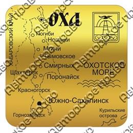 Магнит зеркальный Карта г.Оха