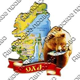 Магнитик 2-хслойный Карта с медведем с символикой г.Оха