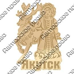 Магнит зеркальный Девушка с оленем г.Якутск