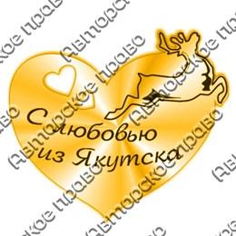 Магнит зеркальный Сердце с символикой Якутска