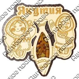Магнит с янтарем Рыбаки с символикой Якутии
