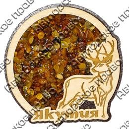 Магнит с янтарем Олень с символикой Якутии
