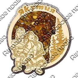 Магнит с янтарем Пара шаманов с символикой Якутии