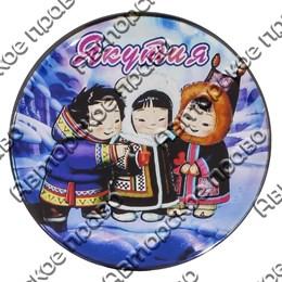 Магнит со смолой круглый дети с символикой Якутии