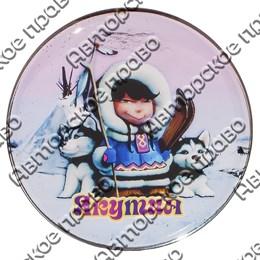 Магнит со смолой круглый мальчик с собачками с символикой Якутии