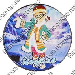 Магнит со смолой круглый якутянка с символикой Якутии