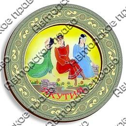 Магнитик 2-хслойный Тарелка с орнаментом девушки Якутии