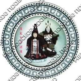 Магнитик 2-хслойный Тарелка с орнаментом народы Якутии