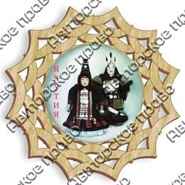 Магнит тарелочка 10 см народы Якутии