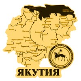 Магнит зеркальный Карта Якутии