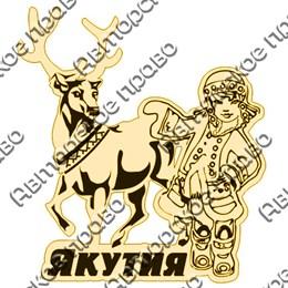 Магнит зеркальный Девушка с оленем и символикой Якутии