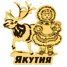 Магнит зеркальный Девочка с оленем и символикой Якутии