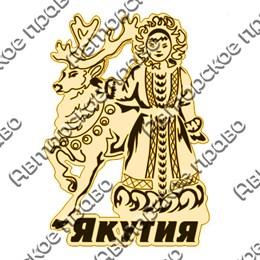 Магнит зеркальный Якутянка с оленем с символикой Якутии