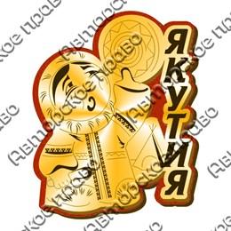 Магнит зеркальный на цветной подложке Малыш с бубном и символикой Якутии