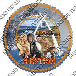 Панно 4-хслойное Якутская семья с видами Якутии