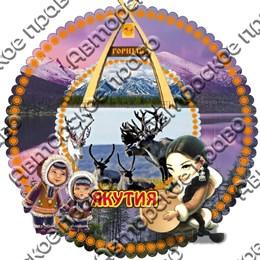 Панно 4-хслойное Дети Якутии с символами Якутии