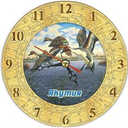 Часы круглые 15 см 2-хслойные с символами Якутии вид 1