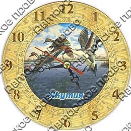 Часы круглые 25 см 2-хслойные с символами Якутии вид 1