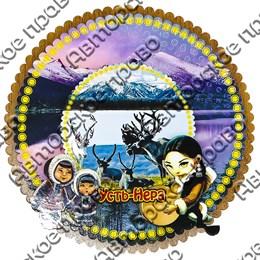 Панно 4-хслойное Двушка с бубном и дети с символикой Усть-Нера