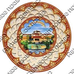 Тарелка-панно цветная 20 см Достопримечательности Сахалина