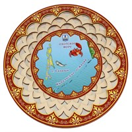 Тарелка-панно цветная 20 см Карта Сахалина