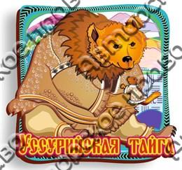 Магнит Медведь Уссурийская Тайга