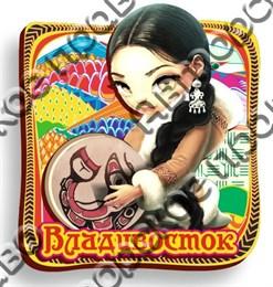 Магнит Девушка с бубном и символикой Владивостока
