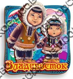 Магнит Дети с символикой Владивостока