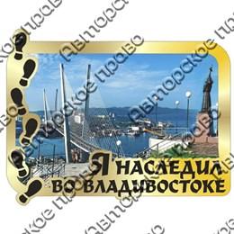 Магнит зеркальный с картинкой Следы и виды Владивостока вид 1