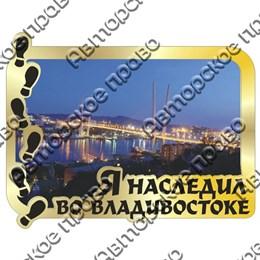 Магнит зеркальный с картинкой следы и виды Владивостока вид 2