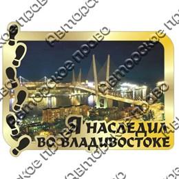 Магнит зеркальный с картинкой Следы и виды Владивостока вид 4