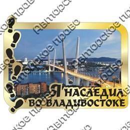 Магнит зеркальный с картинкой Следы и виды Владивостока вид 5