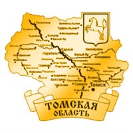 Магнит зеркальный Карта Томской области