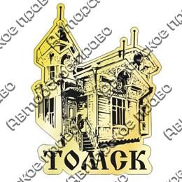 Магнит зеркальный Достопримечательность Томска вид 1