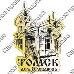 Магнит зеркальный Достопримечательность Томска вид 2