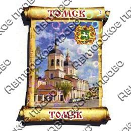Магнит Папирус с достопримечательностями Томска вид 2