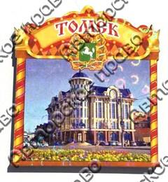 Магнит Обзорная форма вид 2 с достопримечательностями Томска