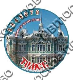 Магнит вращающийся календарь с достопримечательностями Томска