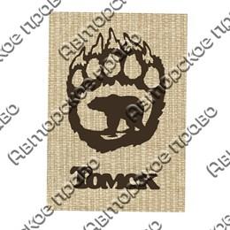 Магнит на мешковине Лапа медведя с символикой Томска