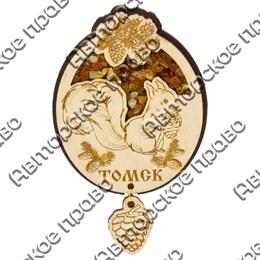 Магнит с янтарем и подвесной деталью Белочка с символикой Томска