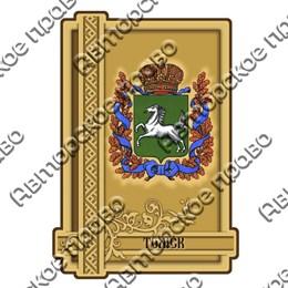 Магнит 2-хслойный Рамка с гербом Томска